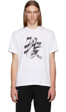 Vetements - White Monkey Chinese Zodiac T-Shirt