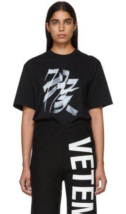 Vetements - Black Monkey Chinese Zodiac T-Shirt