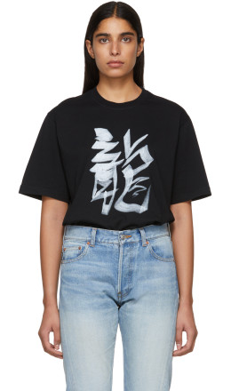Vetements - Black Dragon Chinese Zodiac T-Shirt