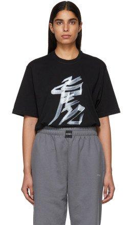 Vetements - Black Tiger Chinese Zodiac T-Shirt