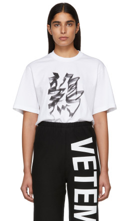 Vetements - White Rooster Chinese Zodiac T-Shirt