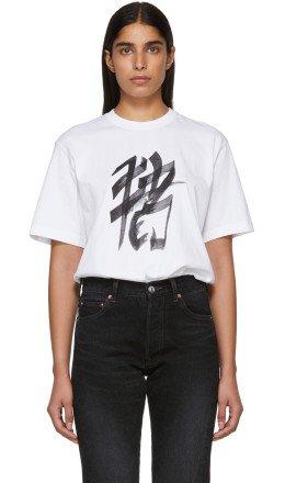 Vetements - White Pig Chinese Zodiac T-Shirt