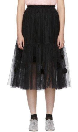 Comme des Garons Girl - Black Tulle Pom Pom Skirt