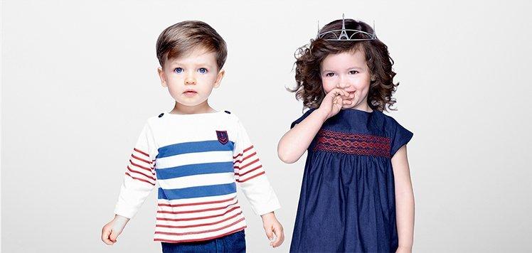 KARL LAGERFELD for Kids