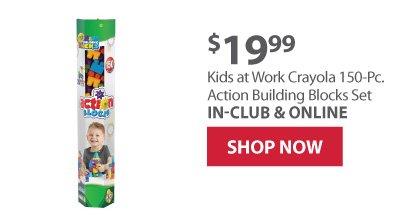 Crayola Action Blocks