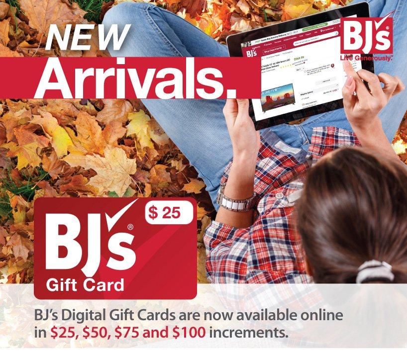 BJs Digital Gift Cards