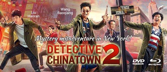 Yesasia New Blu Ray At Yesasia Europe Raiders Drunken Master 2 Detective Chinatown 2 Bts Milled