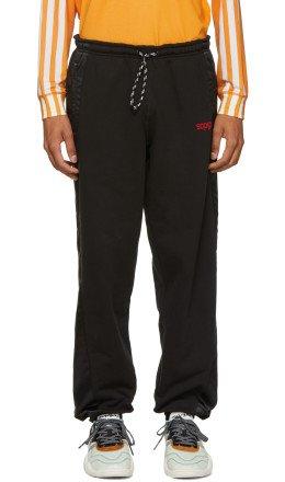 adidas Originals by Alexander Wang - Black Jogger Lounge Pants