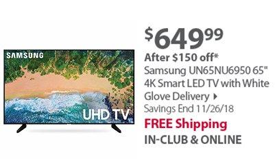 LG 86UK6570AUA 86 4K UHD HDR Smart LED TV