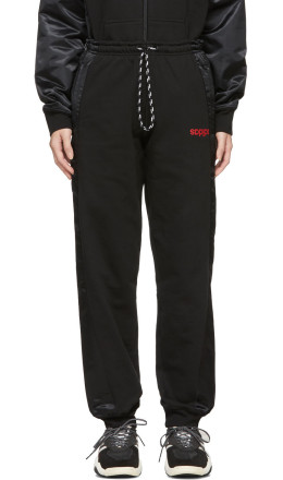 adidas Originals by Alexander Wang - Black AW Lounge Pants