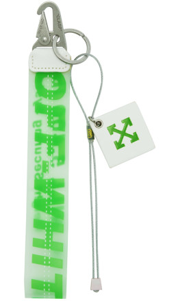 Off-White - Green Rubber Keychain
