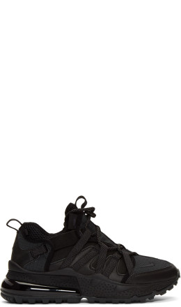 Nike - Black & Grey Air Max 270 Bowfin Sneakers