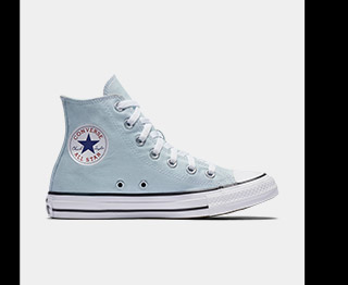 Shop Now: Chuck Taylor All Star High Top