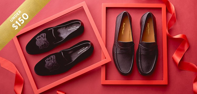 Essential Loafers