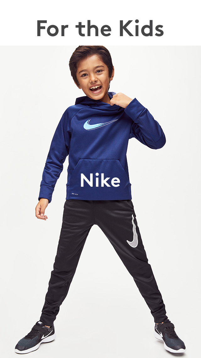 For the Kids | Nike