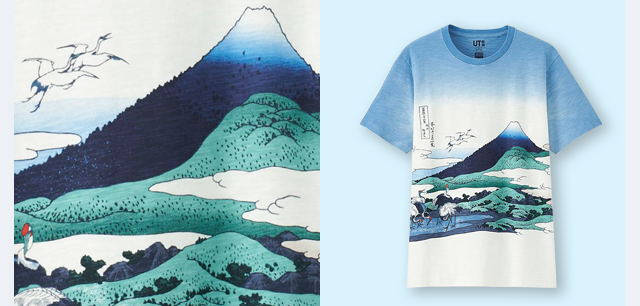 HOKUSAI BLUE GRAPHIC T-SHIRTS
