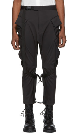 The Viridi-anne - Black Cargo Pants