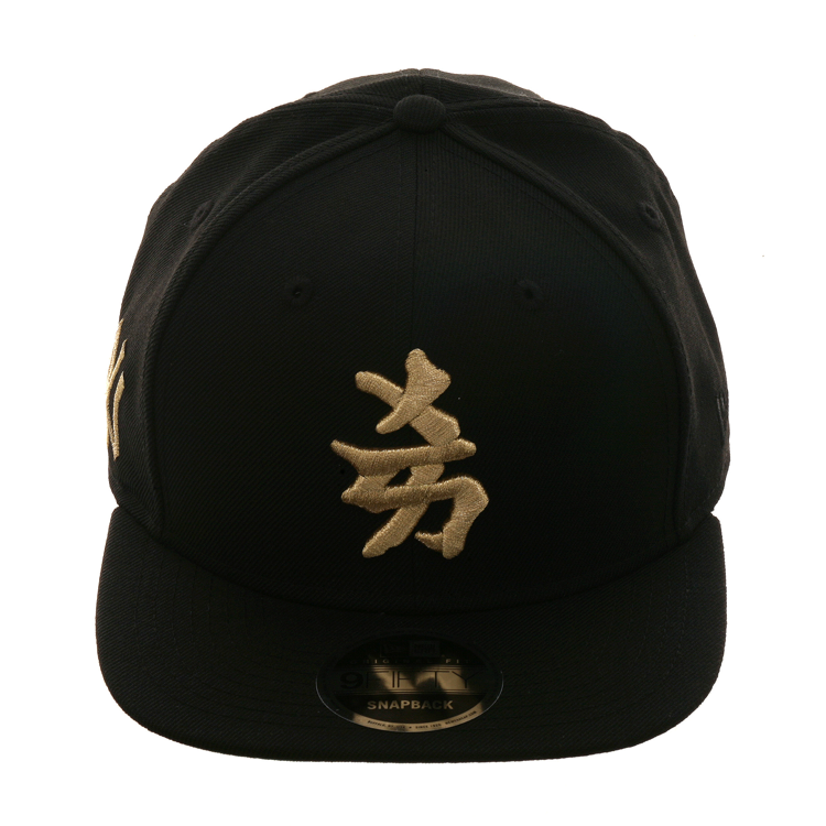 best authentic 09d66 06380 Exclusive New Era 9Fifty Kanji Yankees Snapback Hat - Black, Metallic Gold