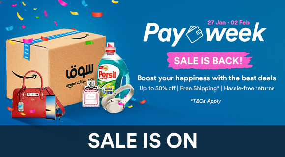 Souq com CPS: Pay Week Sale is Here 💰 27 Jan - 02 Feb | Milled