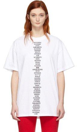 Vetements - White Translated T-Shirt