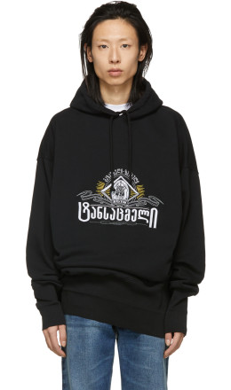 Vetements - Black Secret Society Hoodie