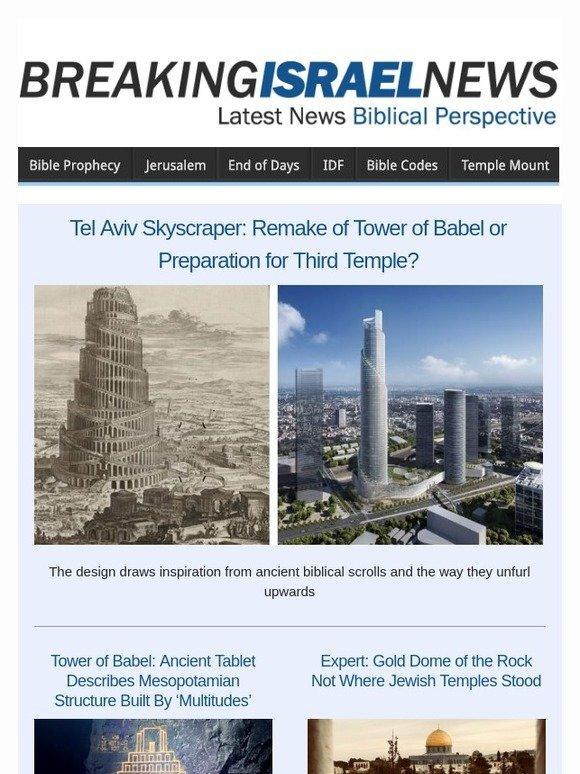 Israel365: Tel Aviv Skyscraper: Remake of Tower of Babel or