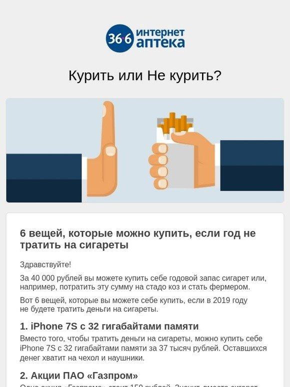 Можно ли купить через интернет сигареты екатеринбург купить сигареты море с ментолом