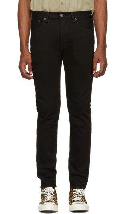 Levi's - Black Stretch Skinny 501 Jeans