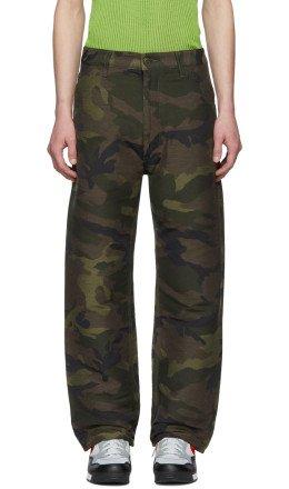 Junya Watanabe - Khaki & Brown Jacquard Camo Trousers