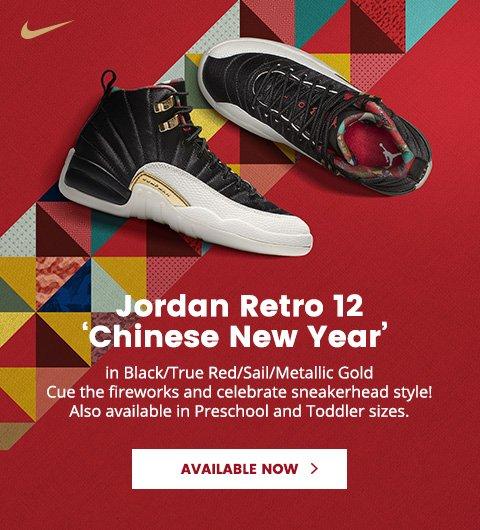 Jordan Retro 12 'Chinese New Year