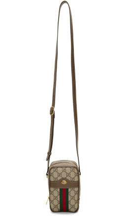 Gucci - Beige GG Ophidia Shoulder Bag