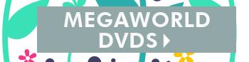 MegaWorld by Cerebellum 25% off