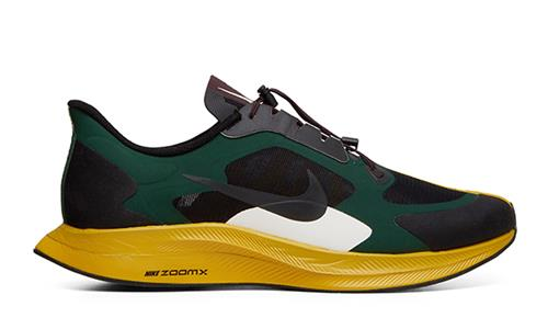 13b2067fe5f8 Sneakerboy  Nike Air Zoom Pegasus 35 x Gyakusou