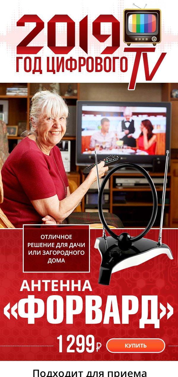 Реклама по телевизору интернет магазина леомакс все о создании сайтов самостоятельно