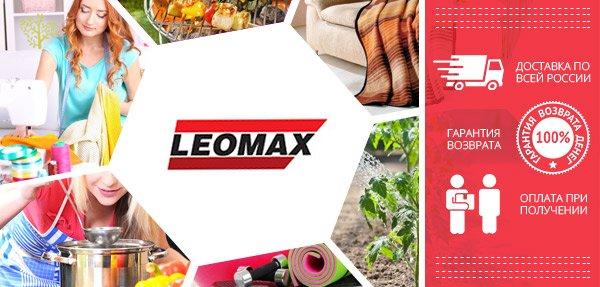 Реклама по телевизору интернет магазина леомакс качественные ссылки на сайт СаровСасово