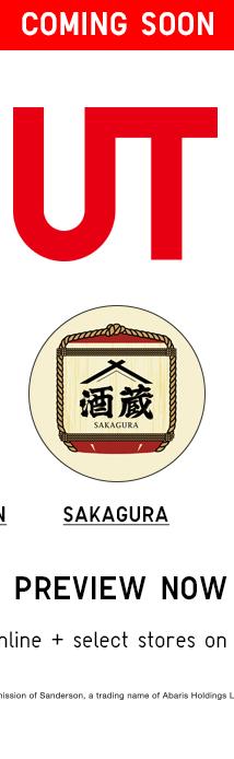 COMING SOON - SAKAGURA