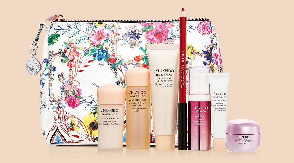 Your Shiseido Gift