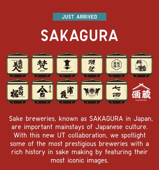 JUST ARRIVED SAKAGURA