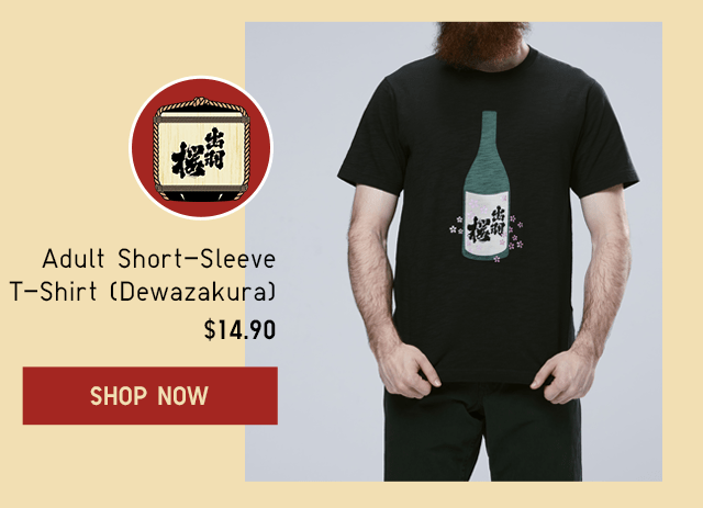 ADULT SHORT-SLEEVE T-SHIRT (DEWAZAKURA) $14.90