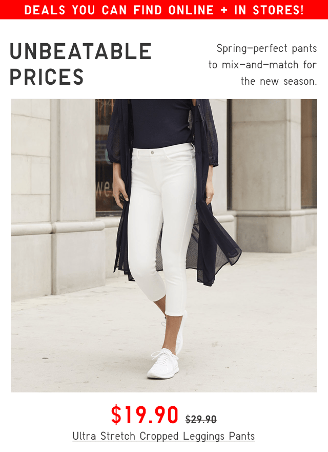 UNBEATABLE PRICES - $19.90 ULTRA STRETCH CROPPED LEGGINGS PANTS