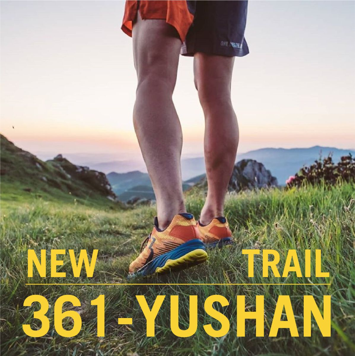 NEW TRAIL > YUSHAN