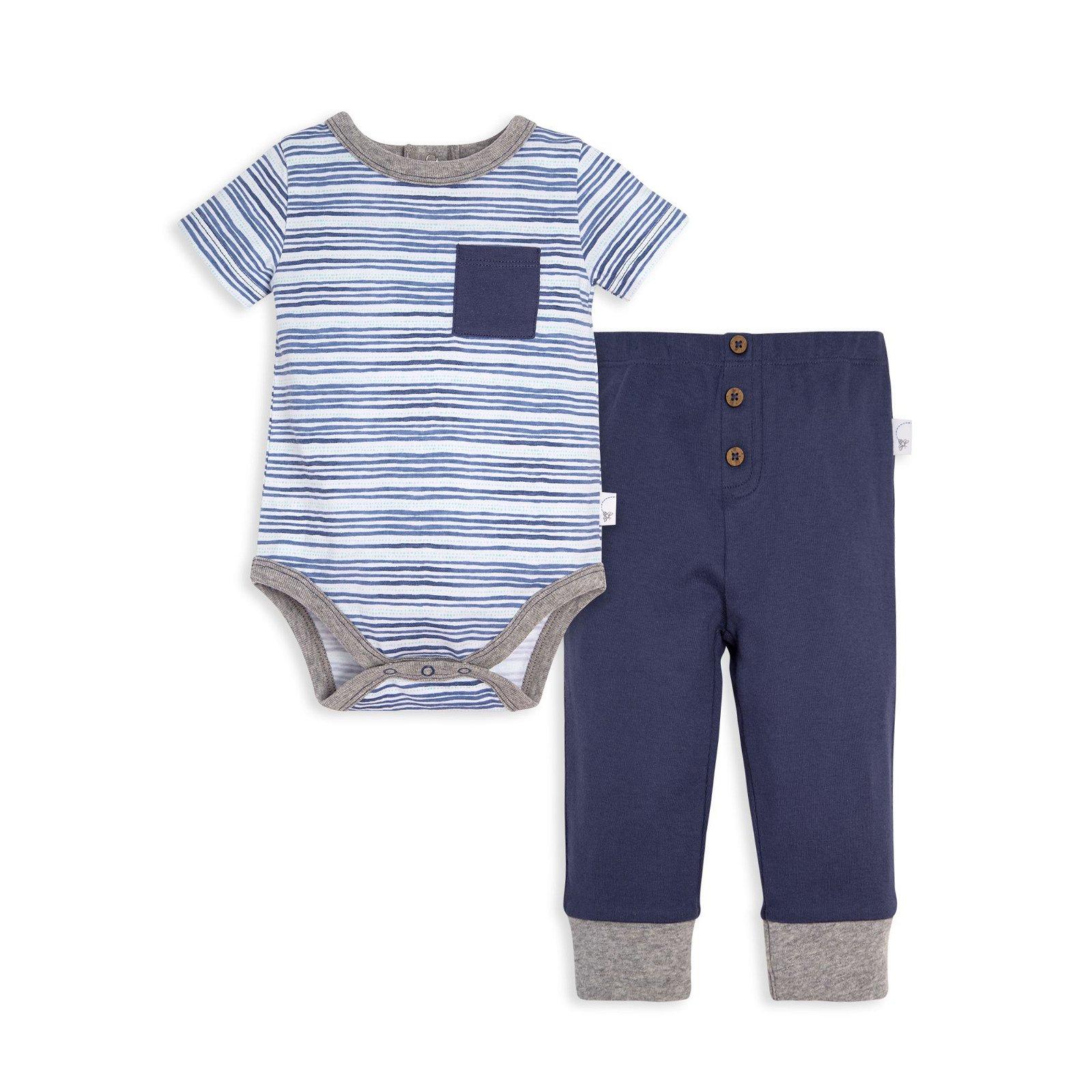 On The Road Watercolor Stripe Organic Baby Bodysuit