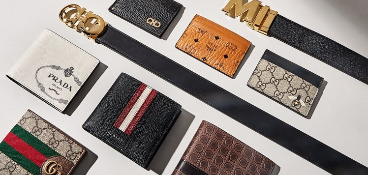 Men's Luxe From A to Z