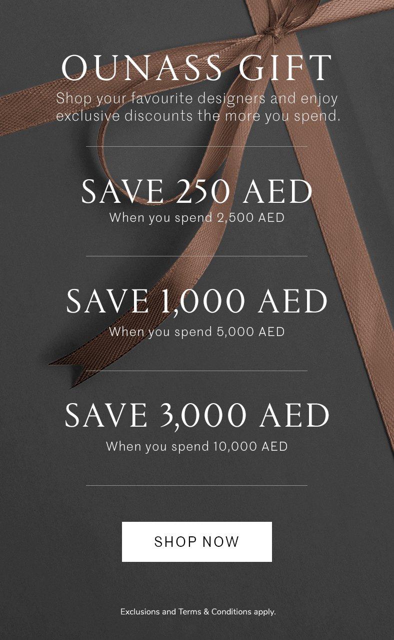 Ounass - UAE- KSA: Ounass Gift | Milled
