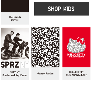 BUY MORE, SAVE MORE - SHOP KIDS