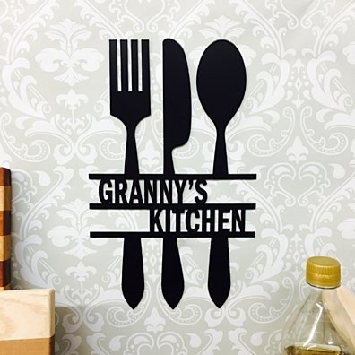 Personalized Kitchen Sign 14.5