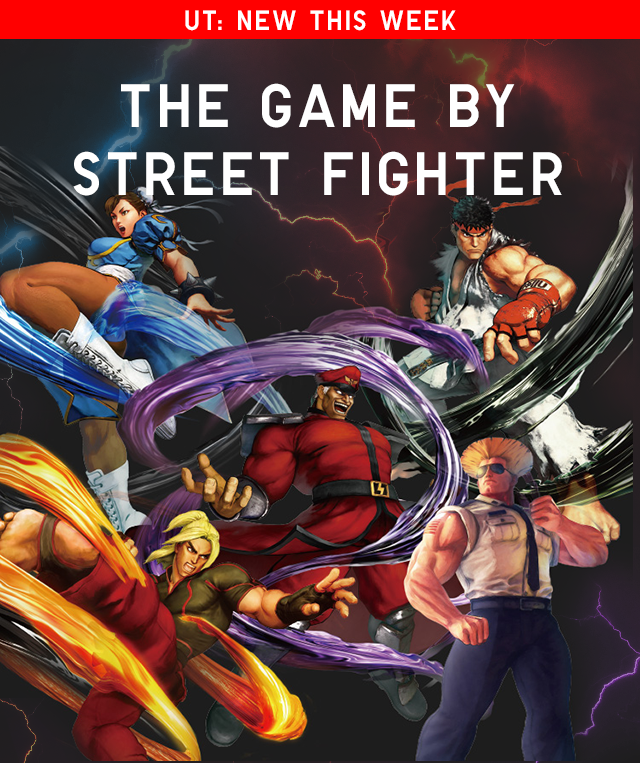 HERO - THE GAME BY STREET FIGHTER
