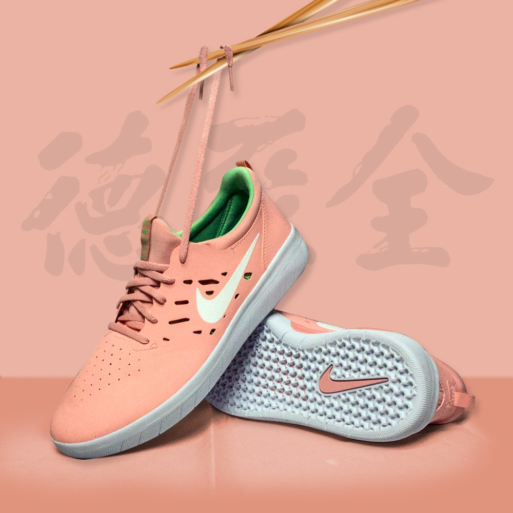 Brand New Nike SB Nyjah Free Skateboard Shoes Bleached Coral White Aphid Sushi