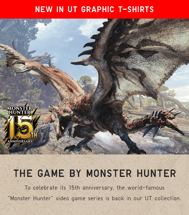 BANNER - UT, THE GAME BY MONSTER HUNTER