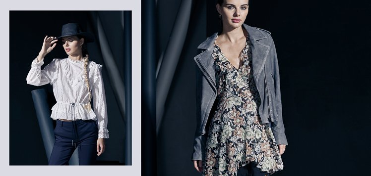 This Just In: The Kooples With New Styles